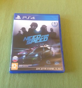 Обмен Need For Speed 2015 PS4