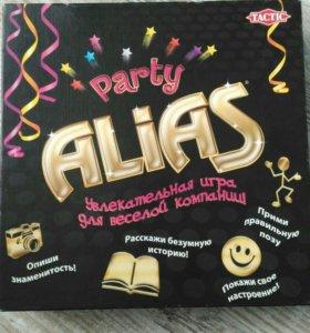 Игра настольная ALIAS