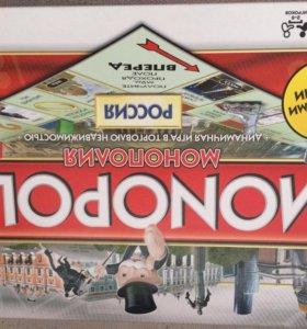 Настольная игра Monopoly.Срочнооо