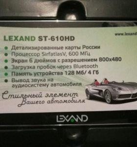 Навигатор LEXAND ST-610 HD