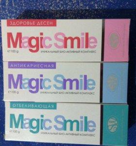 Magic Smile по акции, концентрированная