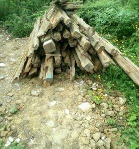 Балки на дрова