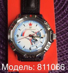 Часы командирские самолёт ВВС