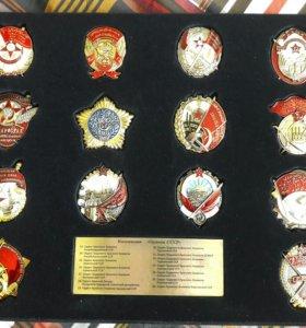 Ордена СССР (копии)