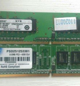 DDR2 512Mb (533, 667)