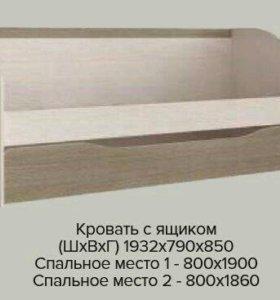 Кровать Паскаль двухъуровневая