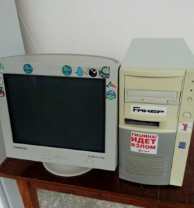 Монитор и Системный блок