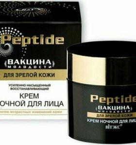 Крем для лица Peptide ночной