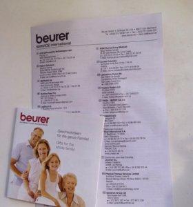 Beuer массажёр для ног