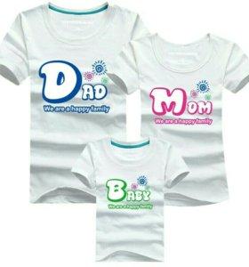Комплект футболок для семьи