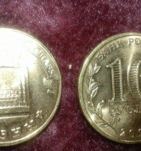 Монета Грозный