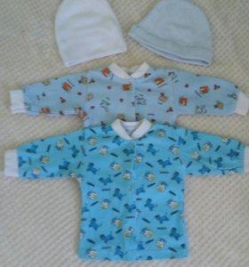 Рубашечки мальчику 3-6 мес.