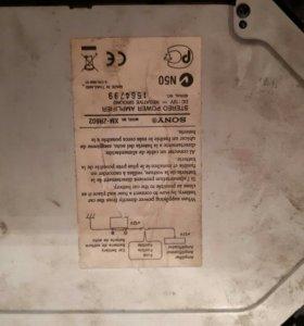 Усилитель Sony 350watt 2 канальный
