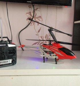 Вертолёт с дистанционным пультом управления