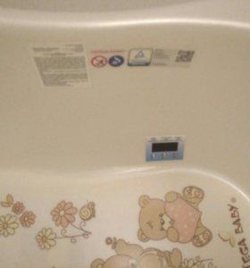 Ванночка для купания младенца