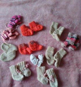 Шерстяные носочки и варежки