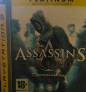 Игры на PS 3,лицензионные