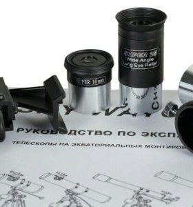 Телескоп Synta Sky-WatcherBK MAK102EQ2