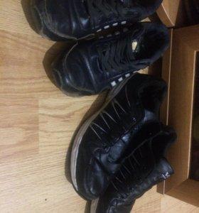 Мужские кроссовки 41 р