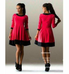 Платье розовое с пышной юбкой новое