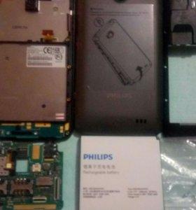 Телефон PHILIPS Xenium W732