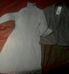 Новое платье и жакет р.. 46-48
