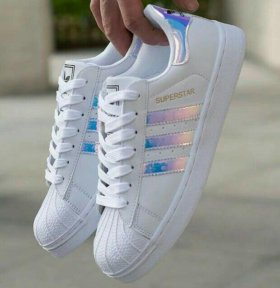 Кроссовки Adidas Superstar gologram