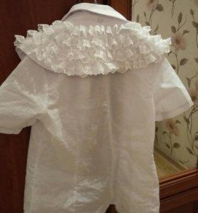 Блузки для 1 класса
