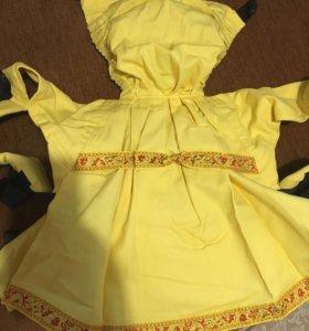 Слинг с юбочкой для принцессы