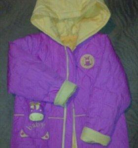 Детская демосизонная куртка