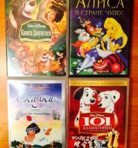 Самые лучше фильмы Disney!)