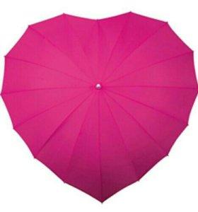 Зонт Сердце (свадебные аксессуары, фотосессия)