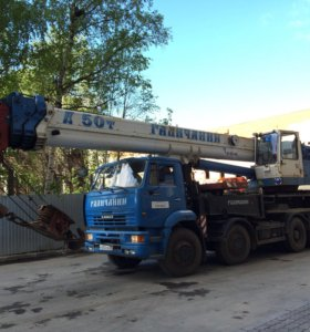 Автокран 50 тн
