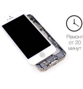 Ремонт-техники Аpple iPhone, iPod, iPad и Android