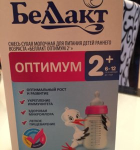 Смесь молочная для детей 6-12 мес. Беллакт оптимум
