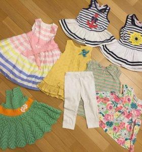 Одежда для девочки пакетом лето