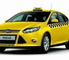 Такси до Екатеринбурга, в аэропорт