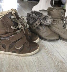 2 пары зимних ботинок