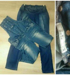 Комбинезон и джинсы для беременяшки