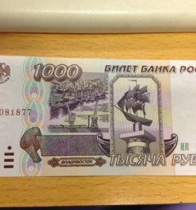 1000 рублей. Владивосток , 1995 год
