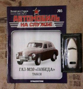 3 коллекционных модели автомобилей