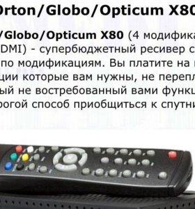 Ресивер Ортон x80
