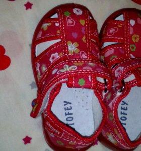 Новые сандали Котофей