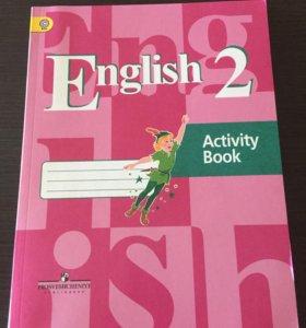 Рабочая тетрадь по английскому 2 класс