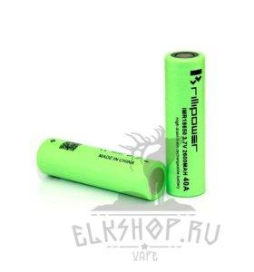 Аккумулятор Brillipower 18650, 2600mAh, 40 A