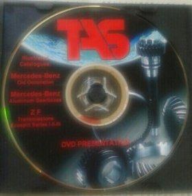 Разные DVD диски