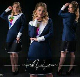 Новое платье р.54
