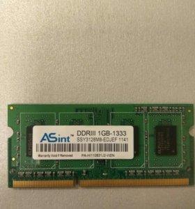 DDR3 1Gb 1333