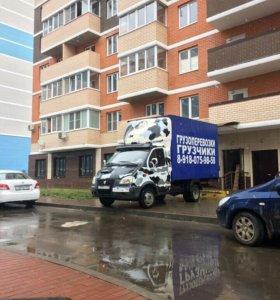Грузовое Такси Газель Краснодар