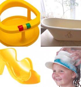 Все для купания младенцев (горка, ванночка, стул)
